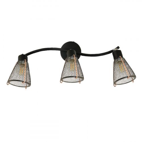 FORLINE - Applique 3 lumières noir et cuivre