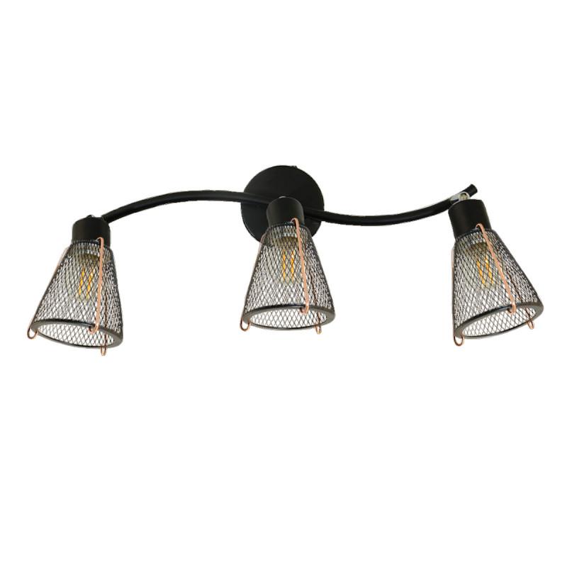 FORLINE - Applique 2 lumières noir et cuivre